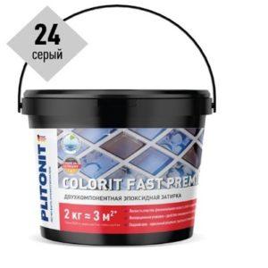 Затирка эпоксидная Plitonit Colorit Fast Premium серый 2 кг