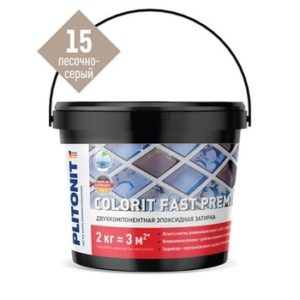 Затирка эпоксидная Plitonit Colorit Fast Premium Песочно-серый 2 кг