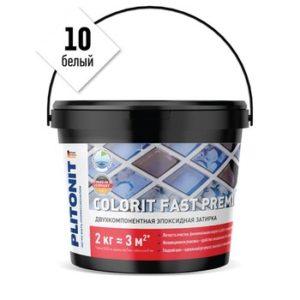 Затирка эпоксидная Plitonit Colorit Fast Premium Белый 2 кг