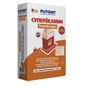Cмесь кладочная для печей и каминов Plitonit СуперКамин ТермоКладка 20 кг