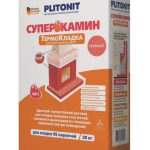 Cмесь кладочная для печей и каминов Plitonit СуперКамин ТермоКладка терракот 20 кг