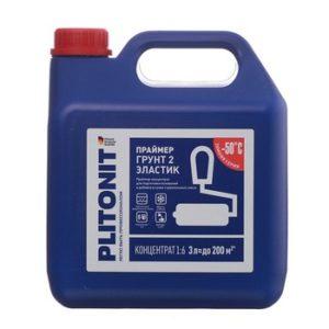 Грунт Plitonit 2 Эластик концентрат 3 л