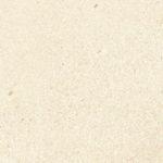 Плитка настенная CERSANIT «Arizona» беж ZAU011D (75Х25 см)