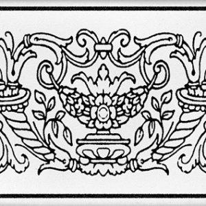 Плитка настенная (декор) KERAMA MARAZZI «Авеллино» STG\C509\16006 (15Х7.4Х0.6 см)