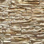 Декоративный камень BERGSTONE «Скалистый берег» 160101 светло-бежевый (19.2/29.4/38.6Х9.9Х3 см)