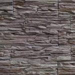 Декоративный камень BERGSTONE «Скалистый берег» 160109 шоколадный (19.2/29.4/38.6Х9.9Х3 см)