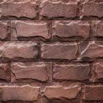 "Декоративный камень Bergstone ""Норвежский фьорд"" 161200 белый (19.9Х10Х1.5-2 см)"