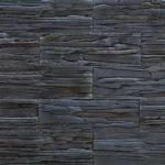 """Декоративный камень Bergstone """"Песчаник декоративный"""" 162700 белый (29.2Х9.7Х0.8-1.1 см)"""