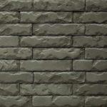 """Декоративный кирпич Bergstone """"Рим"""" 162900 белый (23.2Х5.3Х1.9 см)"""