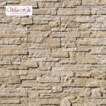Декоративный камень White Hills «КАСКАД РЕЙНДЖ» 230 00 (15Х9.5Х0.8см)
